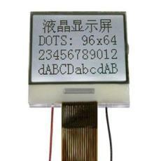 小尺寸COG液晶顯示屏HTGF-深圳市最新供應