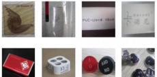 臭氧配件空氣凈化器激光鐳雕機激光打標機