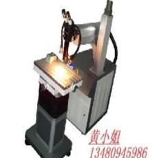 五金激光燒焊機價格,激光燒焊機廠家