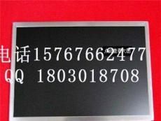15寸液晶屏AC150XA02
