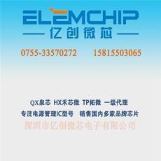 LN1131P302MR-G代理銷售南麟系列芯片技術支持