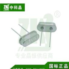 汕頭廠家供應RF射頻模塊專用二腳晶振49S-6.7458M