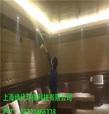上海專業辦公室除甲醛除味公司,lvdai-2209