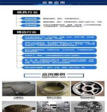 江苏南京机生造工模,模具快速修补机器,厂家直销3c认证产品
