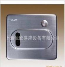 GLLO洁利来自动蹲便冲水器 自动冲水阀