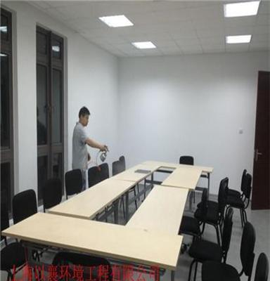 上海室内环境污染治理