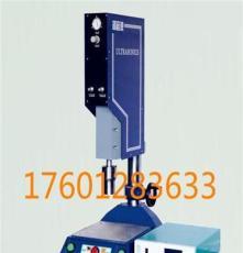 超声波提取设备普通型SY-2022PT充电器熔接机维修pe热