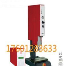 超音波简易机型SY-1522JY-32塑料瓶盖pe热融塑焊机