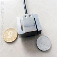 稱重測力拉壓傳感器CHLBS-M微小型S型