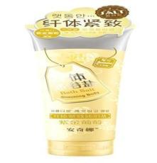 廠家直銷 纖體美白沐浴鹽(凝香茉莉)雪奇公司 安奇娜纖體浴鹽