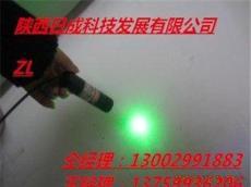 綠光激光打點模組 批量價格