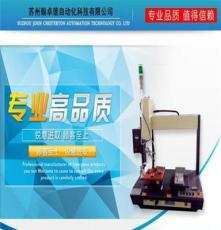 厂家直销品质保证多轴全自动双Y旋转龙门可调式自动焊接机