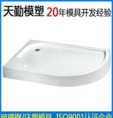 精密注塑衛浴日用品模具SMC玻璃鋼浴室底座底盆塑料模壓模具38