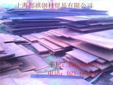 上海都祺金屬建材低合金板