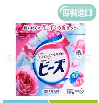 南京洗衣粉图片