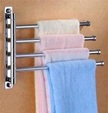 旋轉毛巾桿 活動毛巾掛 全銅四桿 毛巾架 衛浴掛件 超實用