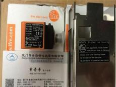 PF2609PF2609德國ifm易福門傳感器