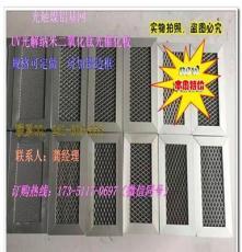 厂家光触媒铝蜂窝板网铝蜂窝滤网