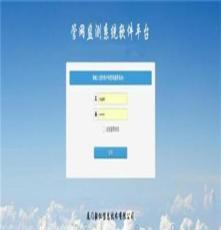 管网监控厂家_毅仁信息技术(在线咨询)