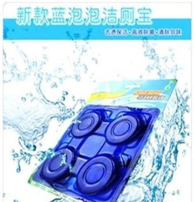 新款蓝泡泡马桶自动清洁剂 A马桶清洁剂 (四个装)