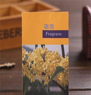 玫瑰 中国好香包 除异纸袋香包 好评送礼淘宝天猫赠品香包