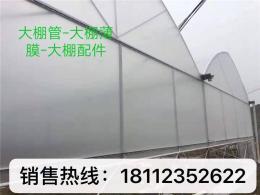江西吉安热镀锌钢管销售厂家