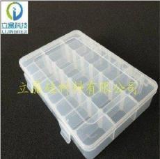 供應芯片盒 元件盒 IC盒 工具存放盒 格可拆卸 貼片盒-衢州市最新供應