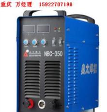 厂价供应山东奥太气体保护焊机