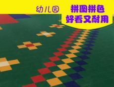 鄭州幼兒園地板、草皮、懸浮地板,樓梯踏步