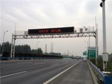 道路交通誘導屏