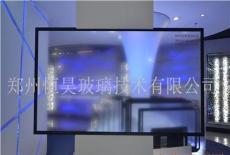 優質防眩(AG)玻璃,電子白板玻璃,觸摸屏玻璃