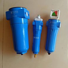 A3051XA壓縮空氣干燥過濾器前置過濾器