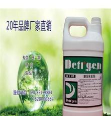 青海三甲醫院專用油污乳化劑除 油乳化劑廠家直銷布草洗滌劑