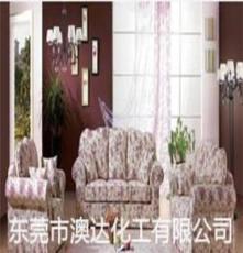 供應安徽省玻璃清潔劑, 玻璃水,擋風玻璃專用澳達清潔劑
