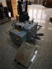 ZW20-12高压真空断路器久高