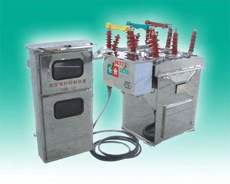 ZW8-12P高压计量真空断路器