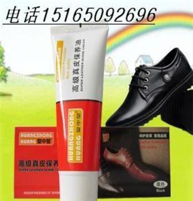 供应皇中皇高级真皮保养油鞋油十佳品牌正品保证,山西鞋油批发