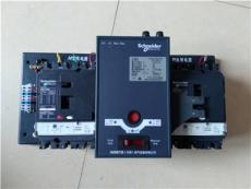 WATSNB-630A/4P施耐德萬高雙電源