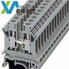 樂清市UK10N接線端子廠家UK10N導軌式接線端子UK10N端子價格