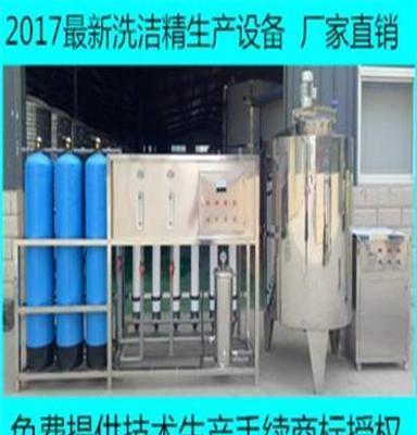 洗洁精灌装设备厂家直销 生产经验技术免费指导 小投资大利润创业