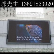 -广东led显示屏-