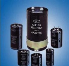 450V15000UF鋁電解電容器