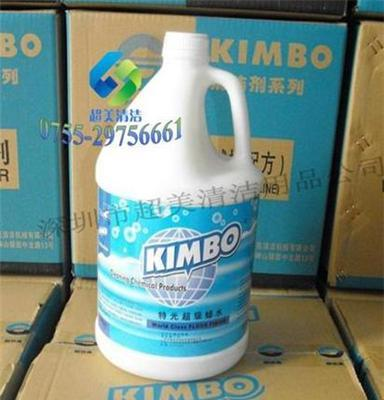 松岗地板蜡、车间工厂PVC地板蜡、-特光超级蜡水
