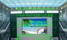 青島慶典P高清LED全彩顯示屏/舞臺演出Pled大屏幕芯屛契合-深圳市最新供應