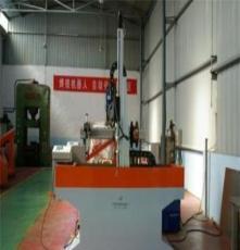 廠家供應數控自動化焊接設備