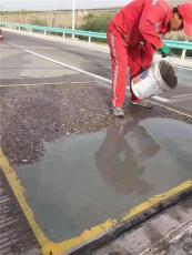 水泥路面修補料價格 混凝土路面修補料廠家