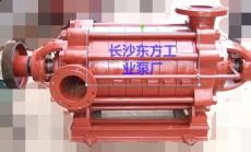 臥式多級泵D6-25-10鑄鐵離心泵清水D6-25-10