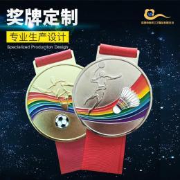 武漢運動會獎牌定做金屬純銅獎牌設計生產廠