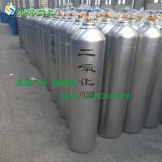 40升氬氣鋼瓶