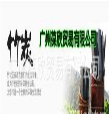 华南地区最大厂家直供高温竹炭,竹炭包以及竹炭系列制品ODM